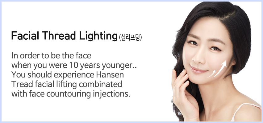 Facial Thread Lighting